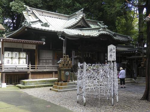 Urawa, la ciudad de la ensenada tranquila