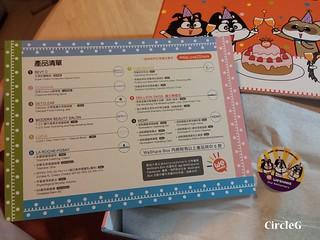 CIRCLEG WESHARE 2016 月曆 插畫 友禮盒 (2)