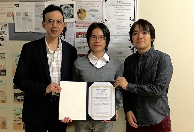 IPSJ Kansai-Branch Convention 2015 Best Student Presentation Award