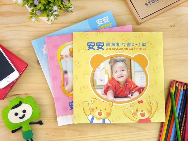 小熊寶寶故事本相片書