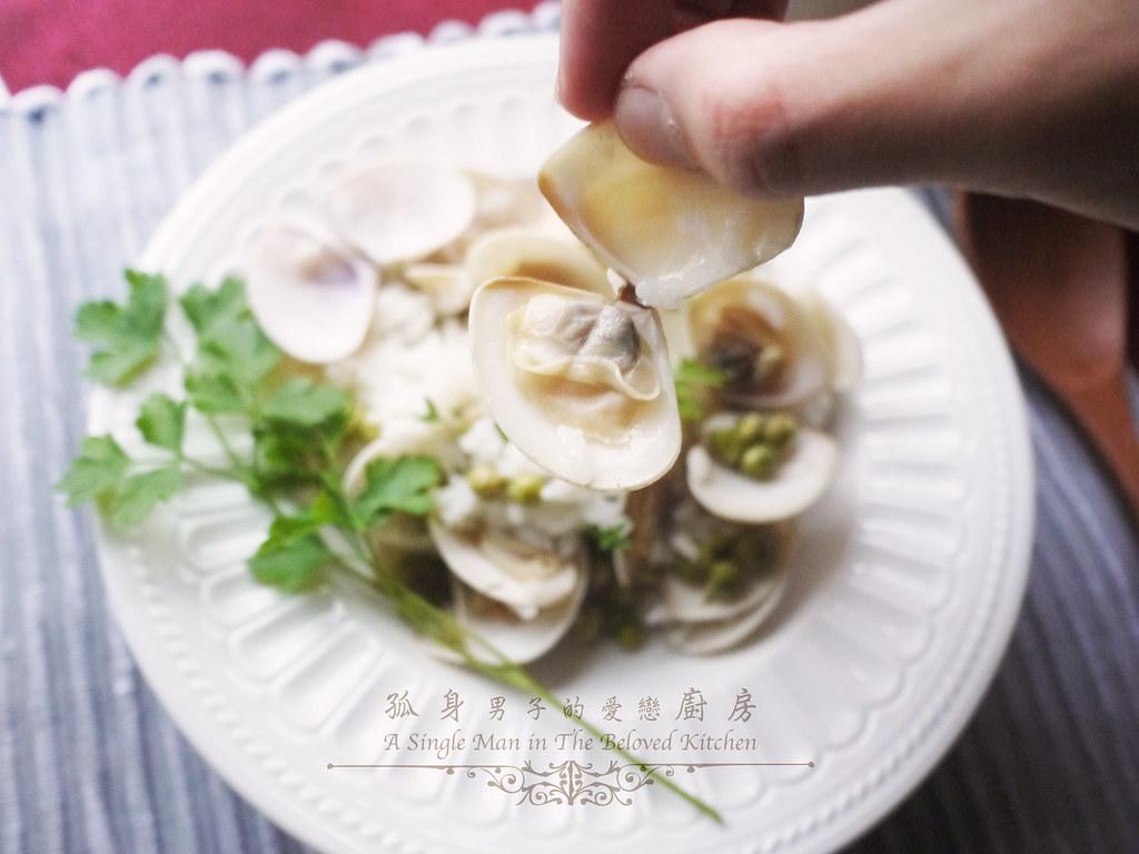 孤身廚房-海瓜子豌豆炊飯。《LE CREUSET鑄鐵鍋飯料理》試做25