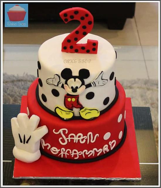 Cake by Laiba Jani