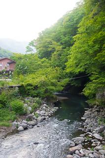 Haya Kawa river