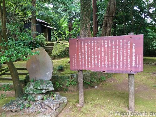 takatoriyama (9 von 20)