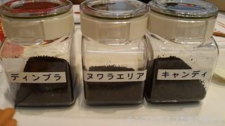 キリン紅茶教室、茶葉3種