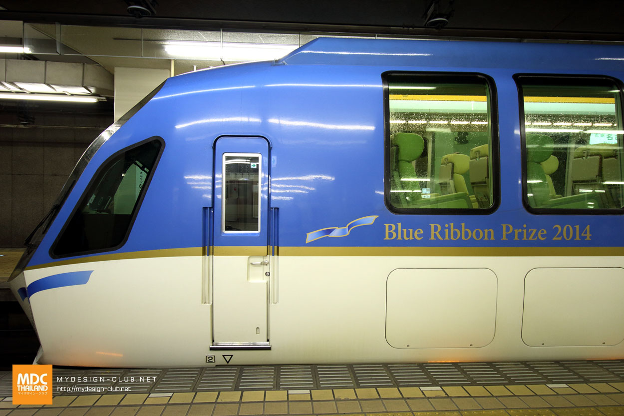 MDC-Japan2015-1007