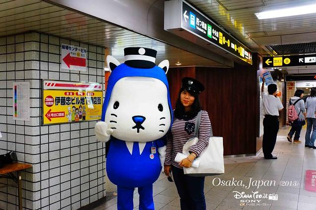 Japan - Osaka 09