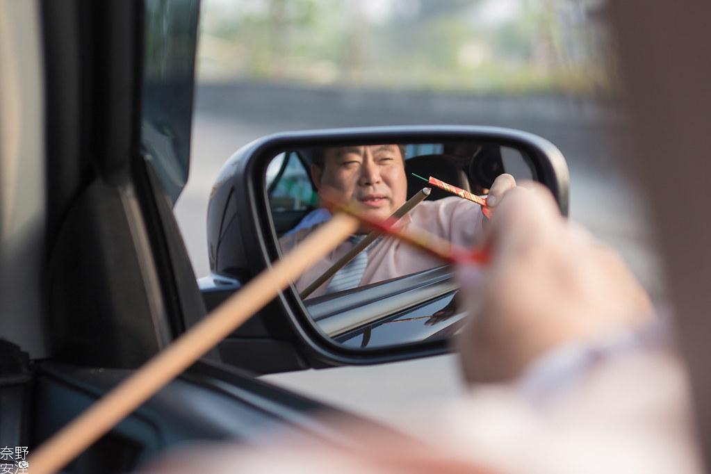 高雄婚攝-昌融&妍晶-早迎娶晚宴-X-台南富霖永華館-(7)