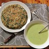 Our garden has fed us and continues to feed us well. Swiss chard truita (omelette) with courgette soup.