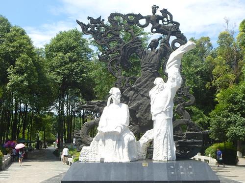 CH-Chengdu-Parc-Huanhuaxi (20)