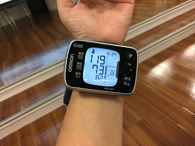 オムロ血圧計
