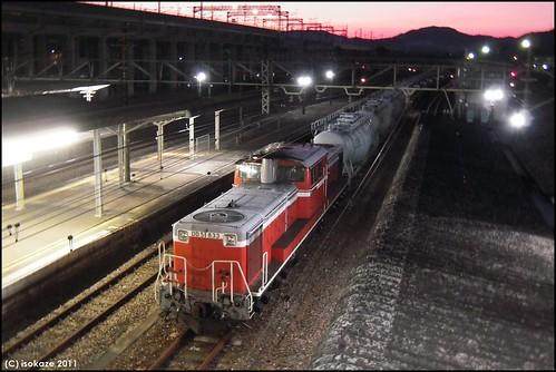 DD51-833 For Okami