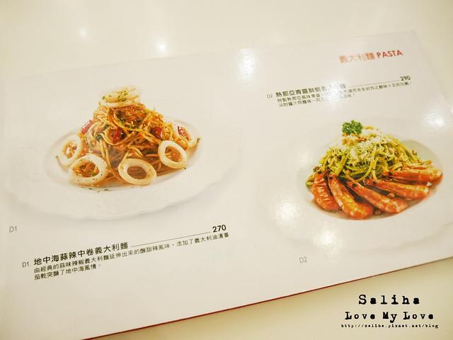 alessi菜單 (1)
