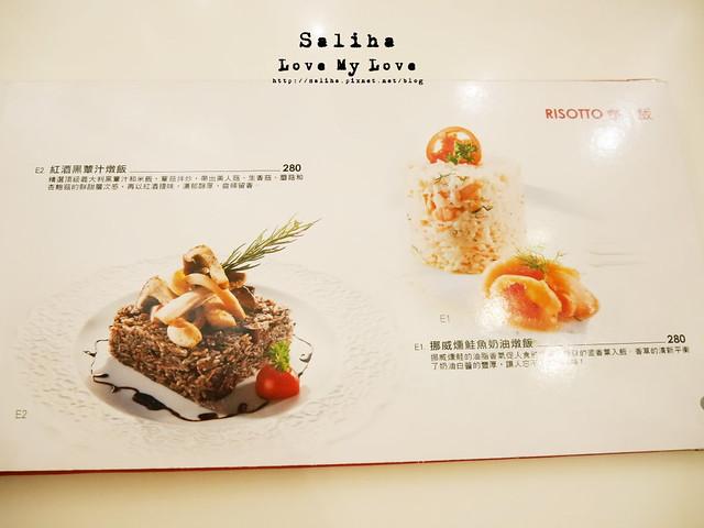 alessi菜單 (3)