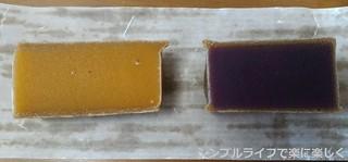長浜、芋平芋きんつば紅隼人いも・種子島紫いも