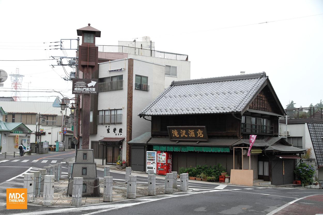 MDC-Japan2015-692