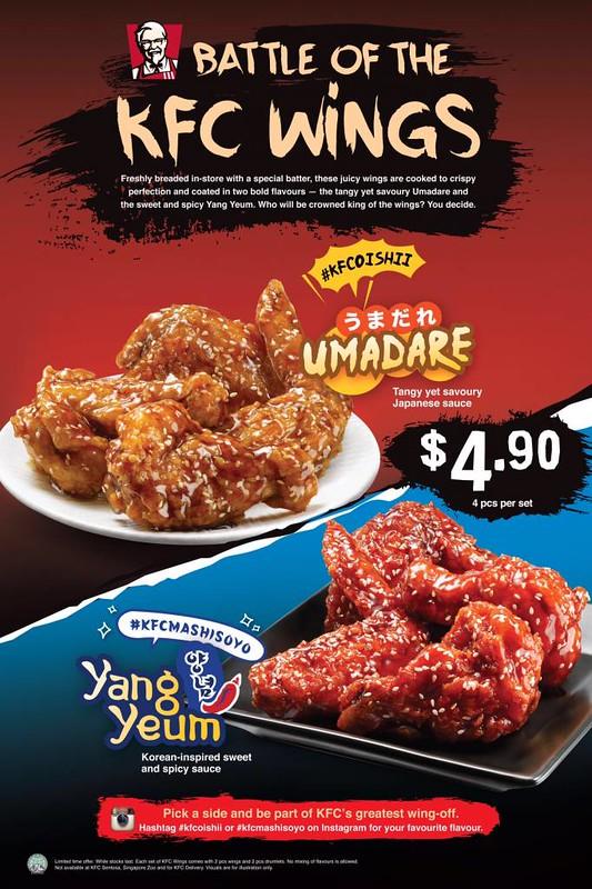 KFC-Wings_Instore-Poster_Eng_508x762Hmm-pf_N5-682x1024