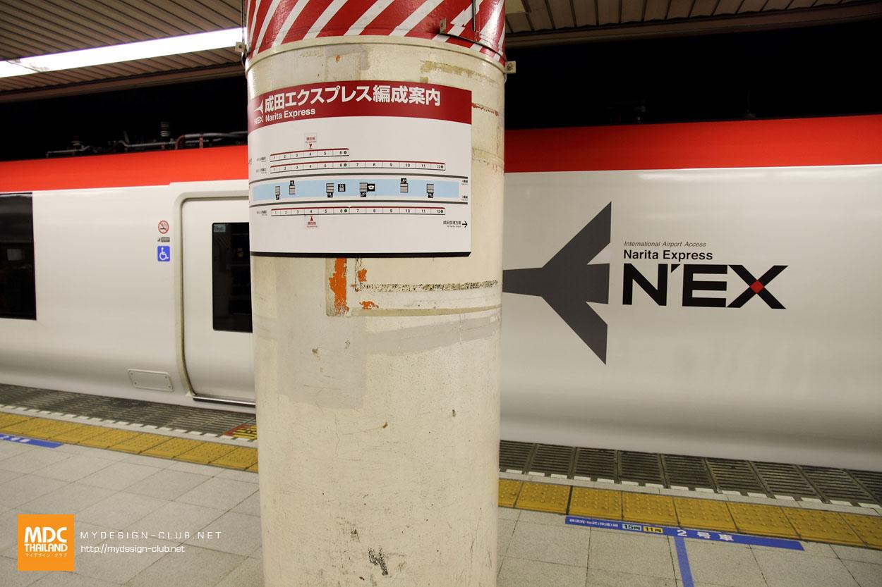MDC-Japan2015-679