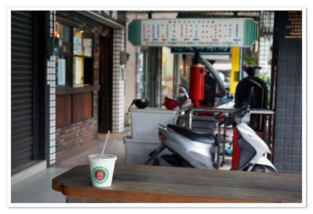 台南。名流咖啡+狀元糕