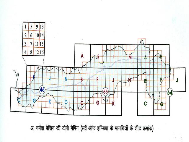 अ. नर्मदा बेसिन की टोपो मैंपिंग (सर्वे ऑफ इण्डिया के मानचित्रों के शीट क्रमांक)