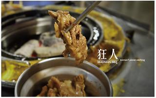 狂人肉舖韓式炭火燒肉-39