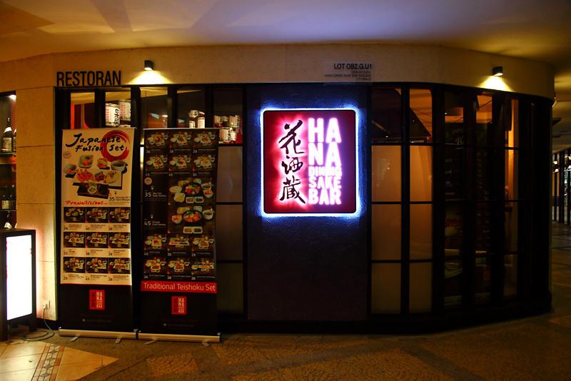 Hana-Dining-Sake-Bar-Sunway-Pyramid