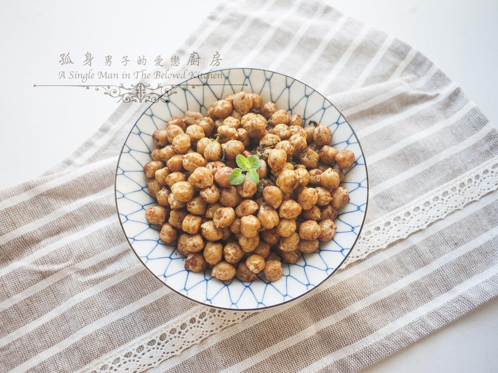 孤身廚房-香料煙燻鹽烤鷹嘴豆14