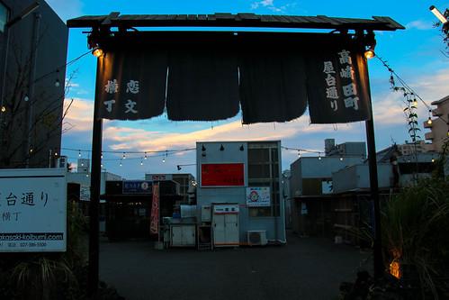 Takasaki Tamachi Yatai-dori Takasaki city