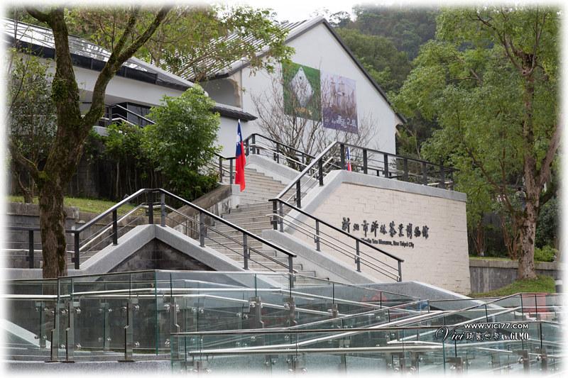 茶博物館082