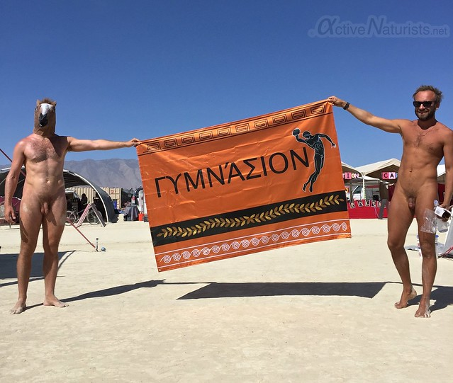 naturist gymnasium 0005 Burning Man 2015, Black Rock City, Nevada, USA