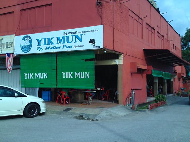 yik-mun-tanjung-malim-famous-pau