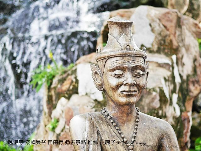 臥佛寺 泰國曼谷 自由行 必去景點 推薦 2