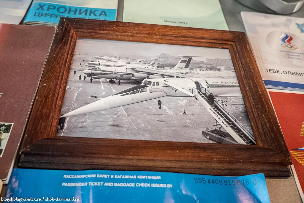Aeroport-51