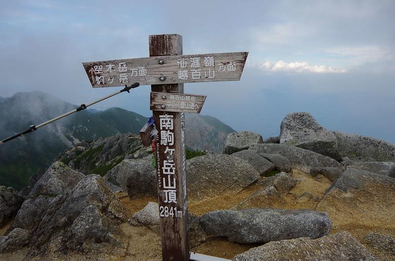 20150809空木岳0381