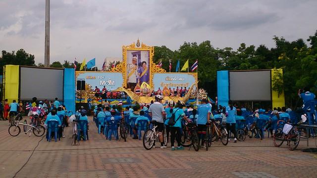 20150816 Bike For Mom Nonthaburi