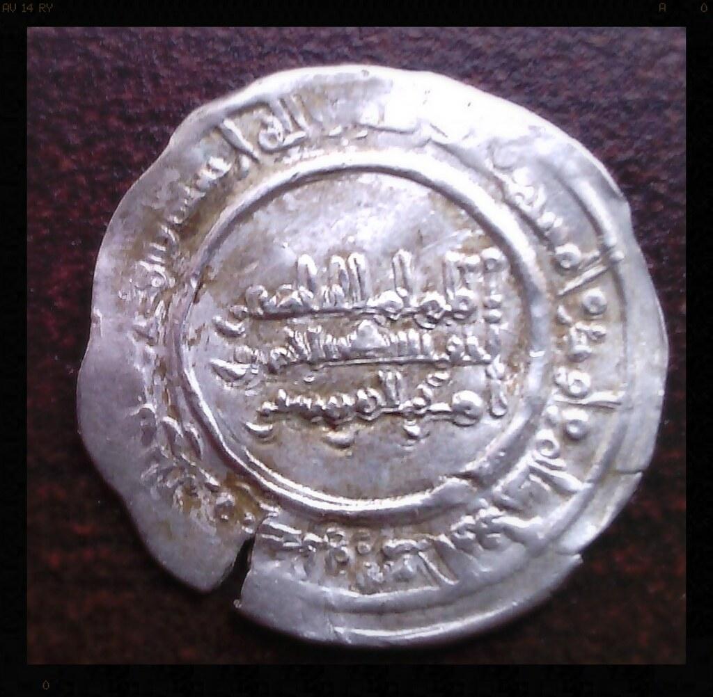 Abderrahman III, Medina Azahara año 348H 20528162670_d2310fbb5f_b