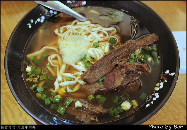 新竹竹北-老皮牛肉麵20