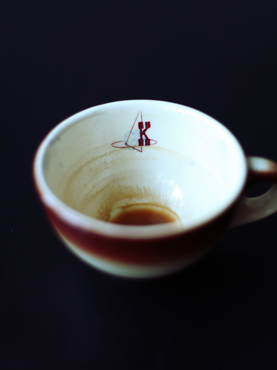 a finished cup of coffee