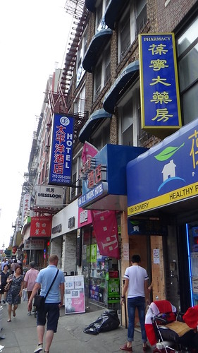 New York Chinatown Aug 15 (3)