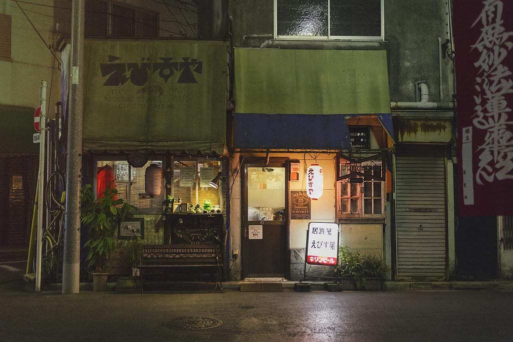 Tokyo de nuit 6