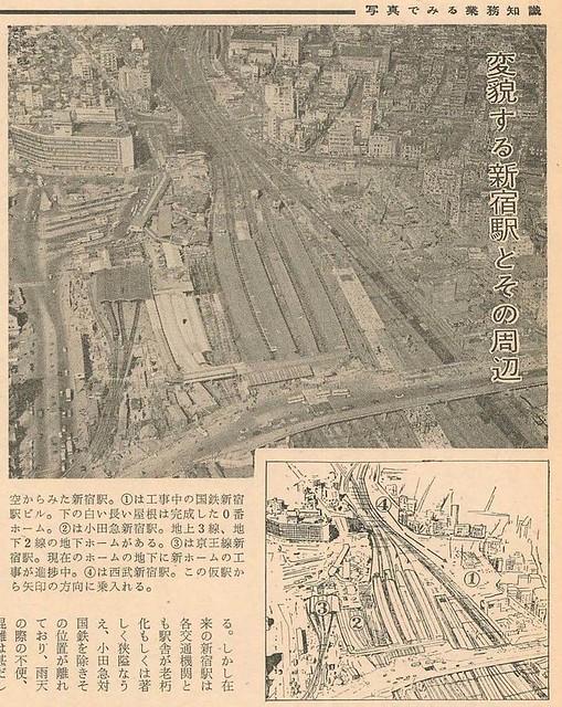 京王線新宿駅とルミネ (4)