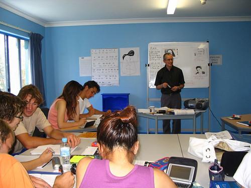 BBLS Class Room