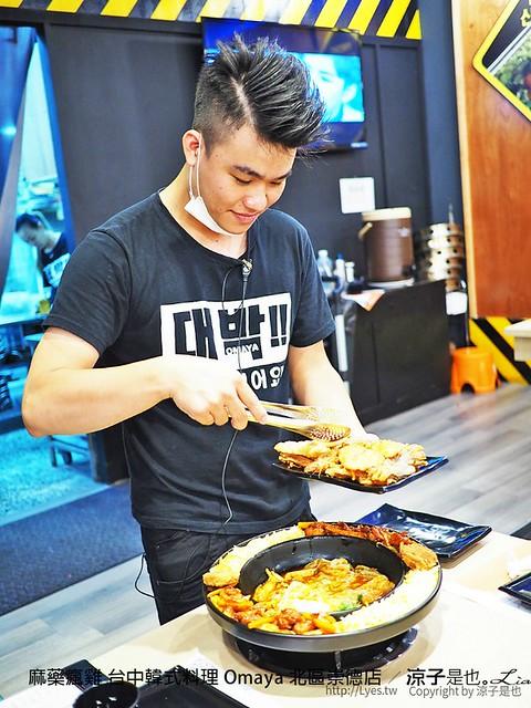 麻藥瘋雞 台中韓式料理 Omaya 北區崇德店 26