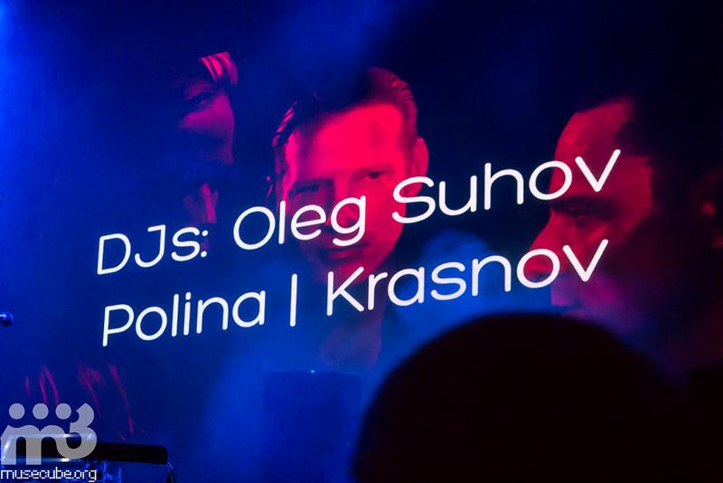 DJ_Suhov_3