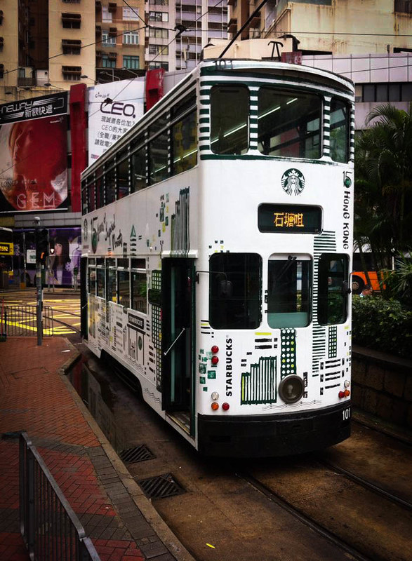 Hong Kong Street Car