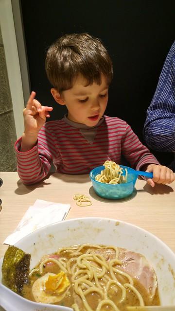 Noodle boy!