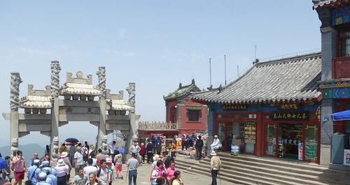 CH-Mont Taishan-Sommet 1-Porte céleste du Sud (7)