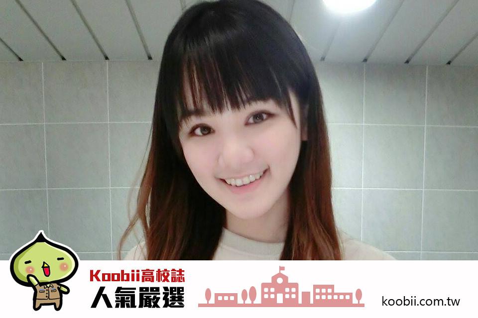 Koobii人氣嚴選162【台灣大學-劉忻怡】-最美麗、氣質的音樂小天使