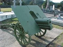 Cannone Skoda 75