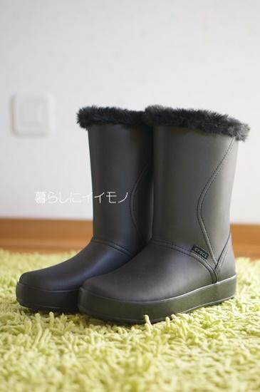 crocsboots20151117
